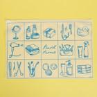Пакет-слайдер матовый с принтом Bath time, 36 × 24 см - фото 7182