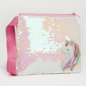 "Baby bag ""Love"" with sequins, the color pink"