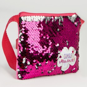 "Baby bag ""The sweetheart with sequins, the color pink"