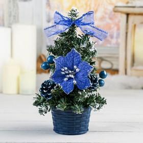 Ёлка декор синий со снегом 20 см, d нижнего яруса 12 см