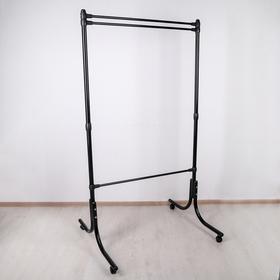 Вешалка гардеробная 91×76,5×163,5 см, цвет чёрный Ош