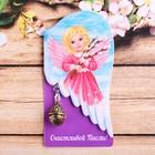 Пасхальная подвеска «Ангел»
