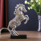 "Souvenir Polyresin ""Horse on dybah in carved, openwork blanket"" silver 23х14,6x5,5 cm"