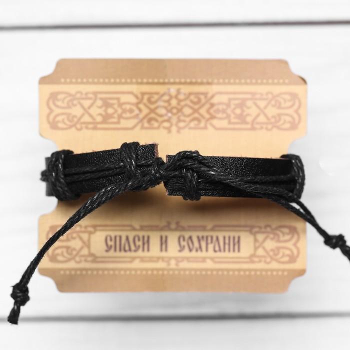 Браслет церковный «Крест сквозной» (черный), 2,7 х 17,5 см - фото 274884912