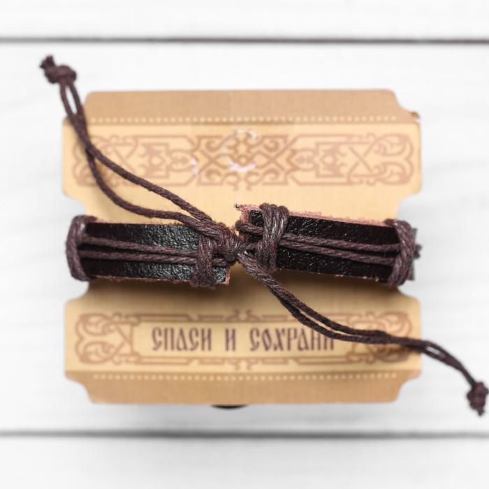 Браслет церковный «Крест сквозной» (коричневый), 2,7 х 17,5 см - фото 304432957