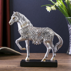 """Souvenir Polyresin """"a Horse in dressage in a carved hollow-out the horse blanket"""" silver 19,2х19х5,5 cm"""