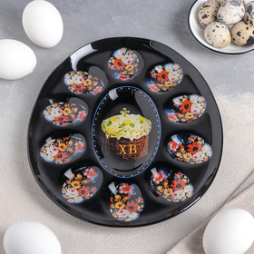 "The eggs stand for 10 cells ""Easter"" 21 cm"