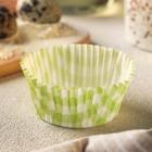 """Форма для кекса """"Клетка зелёная"""", 50 шт, d5 см - фото 267168554"""