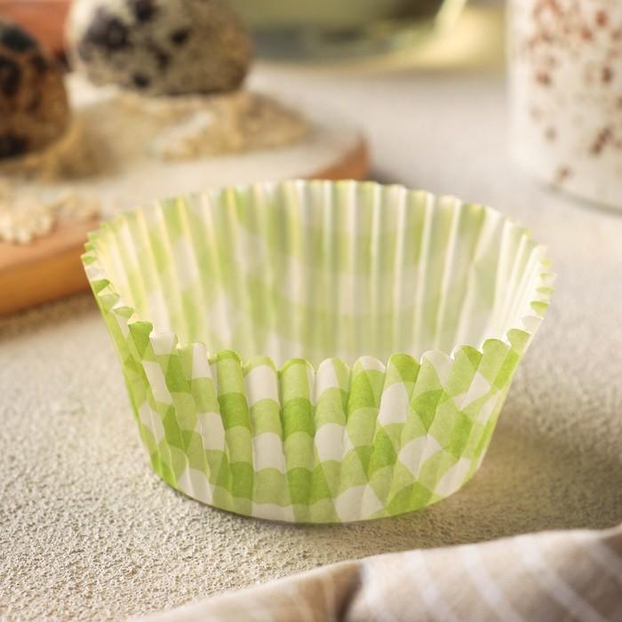 """Форма для кекса """"Клетка зелёная"""", 50 шт, d5 см"""