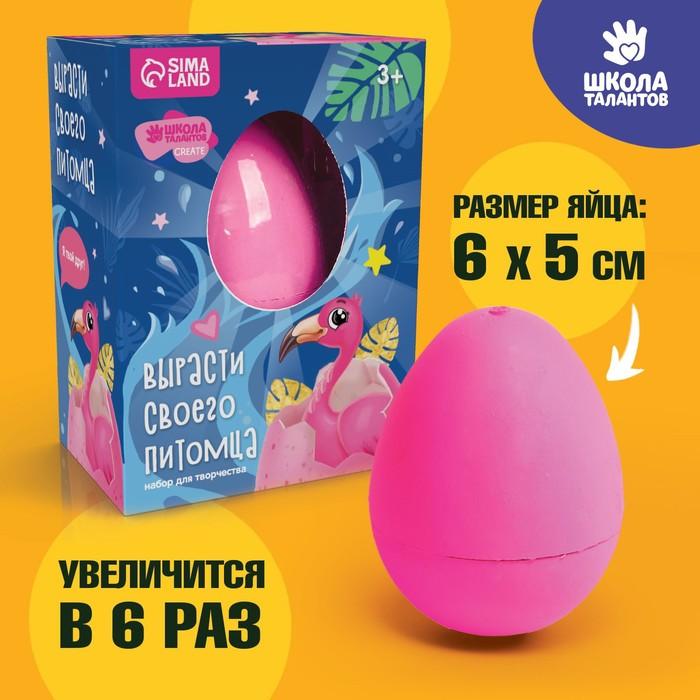 """Растущие животные в яйце """"Фламинго"""""""