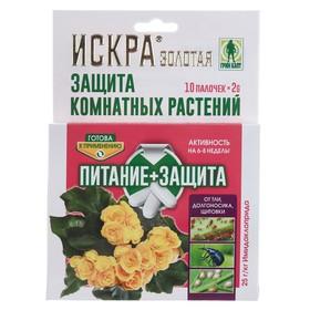 Защита комнатных растений Искра золотая 10 палочек 2гр