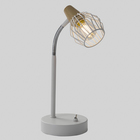 Настольная лампа Naturale 1x40Вт E14 белый
