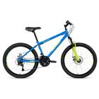 "Велосипед 24"" Altair MTB HT 24 2.0 Disc, 2019, цвет синий, размер 14"""