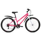 "Велосипед 26"" Altair MTB HT 26 2.0 Low, 2019, цвет розовый, размер 15"""