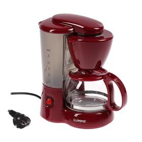 Кофеварка LUMME LU-1603, капельная, 550 Вт, 0.6 л, бордовая