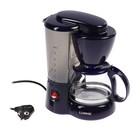 Кофеварка LUMME LU-1603, 550 Вт, темный топаз кофеварка