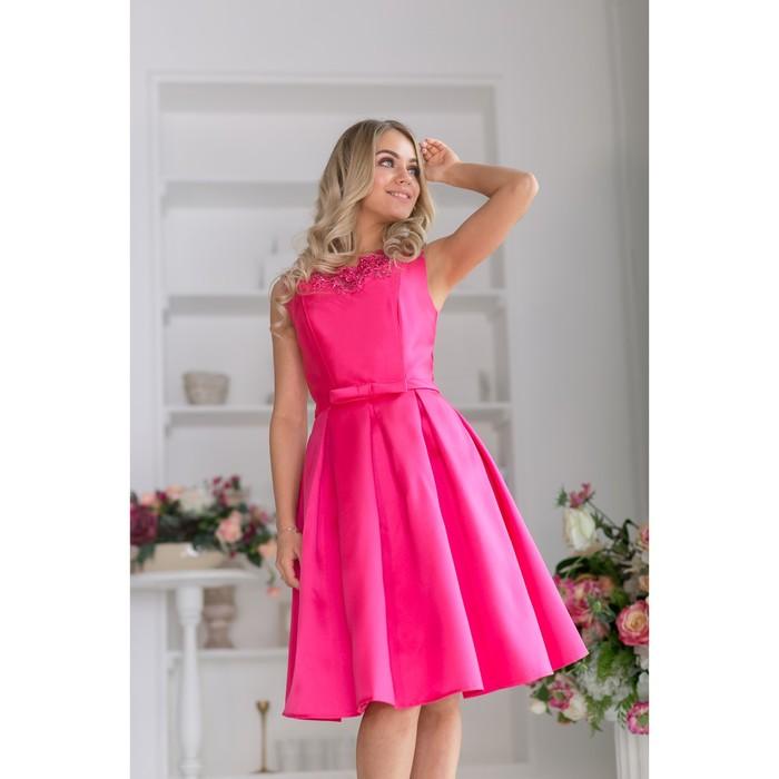 Платье Цвета Фуксии Слушать Онлайн