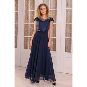 """Платье женское MINAKU """"Felice"""", длинное, размер 48, цвет синий"""