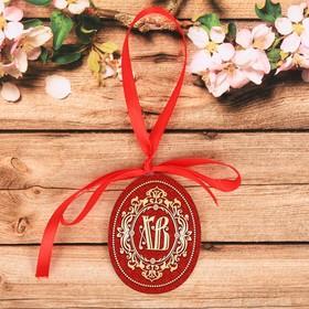 Сувенир деревянный на ленте «Орнамент», 5 х 6,4 см
