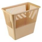 Корзина для бумаг 12 литров, прямоугольная, бежевая