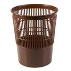 Корзина для бумаг 14 литров, сетчатая, коричневая