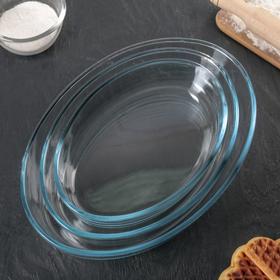 Набор форм для запекания Borcam, 3 предмета: 1,55 л, 2,36 л, 3,2л