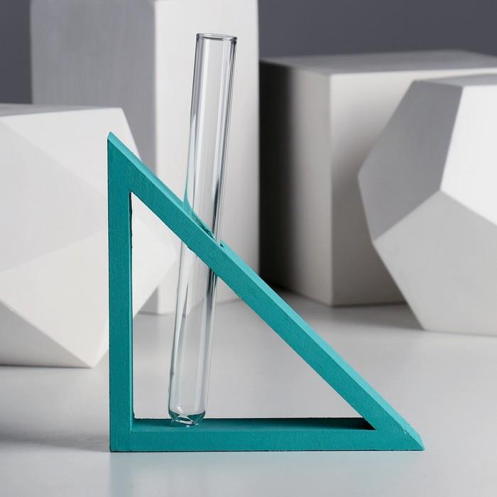 Рамка-треугольник 16 х 16 см, бирюзовый - фото 701322