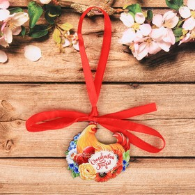 Сувенир деревянный на ленте «Счастливой Пасхи!», 5,4 х 5 см