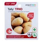 """Средство от болезней и вредителей картофеля """"Табу трио"""", 4 г+10 г+5 г"""