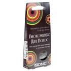 Биоактивный комплекс DNC для улучшения пигментации и блеска волос, 3х15, мл