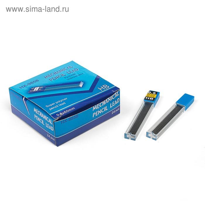 Грифели для механических карандашей НВ (0,5мм, 30шт.)