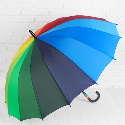 Зонт полуавтоматический «Радуга», 16 спиц, R = 60 см, разноцветный