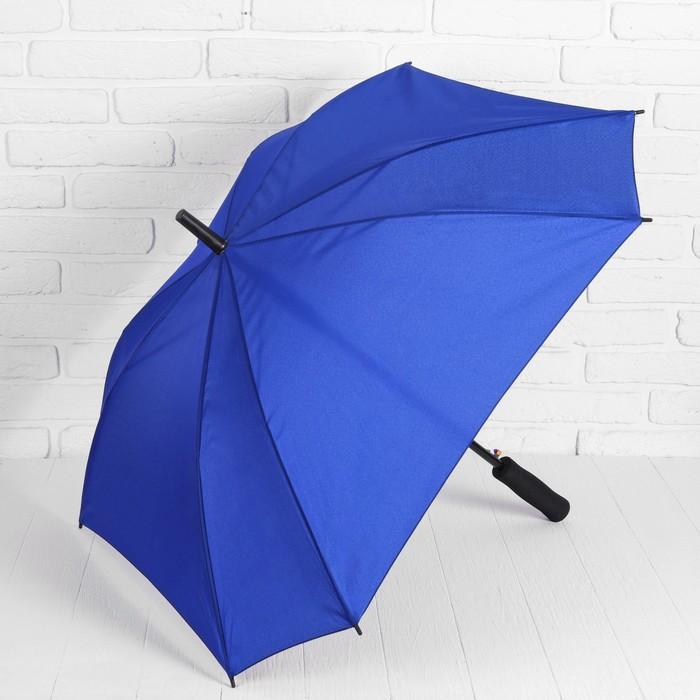 Зонт полуавтоматический «Однотонный», прорезиненная ручка, 8 спиц, R = 52 см, цвет синий