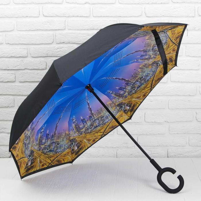 Зонт - наоборот «Дубай», механический, 8 спиц, R = 53 см, цвет чёрный