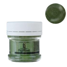 Декоративный пигмент LUXART Pigment 25 мл/6 г, зелёный