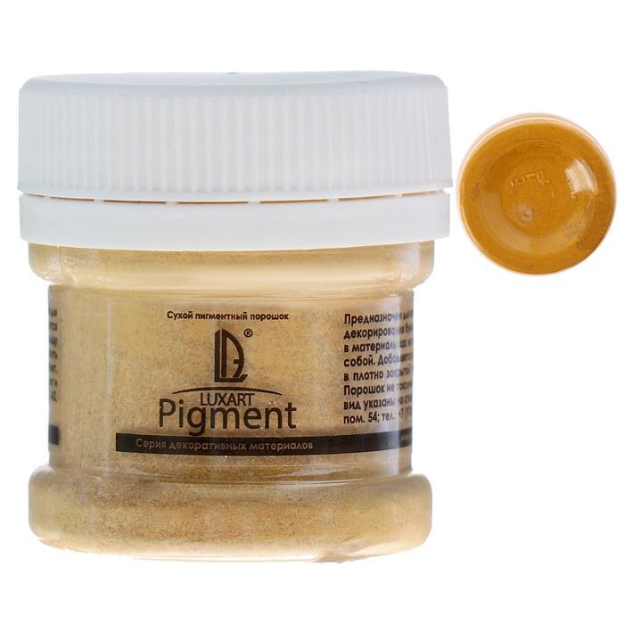 Декоративный пигмент LUXART 25 мл/6 г Pigment жёлтый PG11V25
