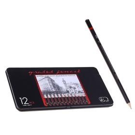 Набор карандашей чернографитных 2Н-8В Gladed Pencil, 12 шт.