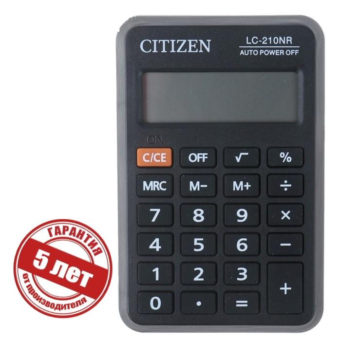 Калькулятор карманный, 8-разрядный, 62x98x11 мм, питание от батарейки, чёрный - фото 664582899