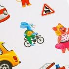 Набор наклеек с раскраской «Город», 14.5 х 21 см в наличии - фото 106109127