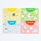 Набор наклеек с раскраской «Изучаем цвета», 14.5x21 см в наличии - фото 106109140