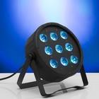 Прожектор PAR для сцены, 220 В, 9х10 Вт RGB, DMX512/АВТО/ЗВУК/Master-Slave