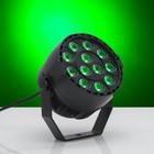 Прожектор PAR для сцены, 220 В, 12х1.5 Вт RGB, DMX512/АВТО/ЗВУК/Master-Slave
