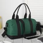 Сумка спортивная, отдел на молнии, наружный карман, длинный ремень, цвет зелёный/чёрный