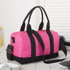 Сумка спортивная, отдел на молнии, наружный карман, длинный ремень, цвет розовый/чёрный