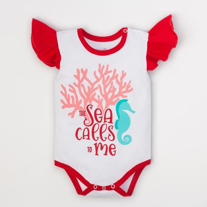 "Боди Крошка Я ""Sea girl. Sea calls me"", белый, р. 22, рост 62-68 см - фото 105478691"
