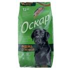"""Сухой корм """"Оскар"""" для собак, индейка с гречкой, 12 кг"""