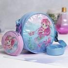 Набор Mermaid: сумка, кошелёк, цвет розовый/голубой