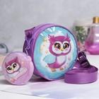 Набор «Самая лучшая»: сумка, кошелёк, цвет розовый/фиолетовый