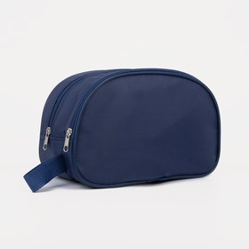 Travel cosmetic bag, 2 sections with zippers, with a handle, blue
