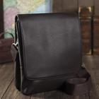 Сумка мужская, 3 отдела на молнии, наружный карман, регулируемый ремень, цвет коричневый